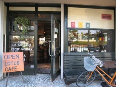 LOTUS CAFE(ロータス・カフェ)